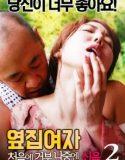 kayınpederi ile ensest seks izle   HD