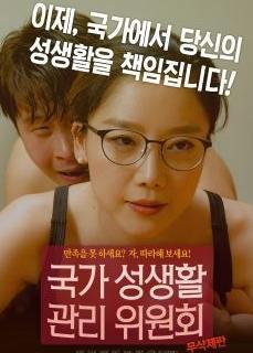 +18 Japon Seks Filmi | HD