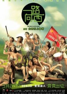 Due West: Our Sex Journey 2012 Çin Sex Filmi İzle full izle