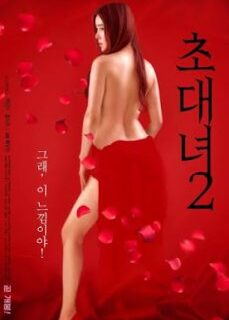Invitation Girl 2 Full Kore Kırmızılı Kızlar tek part izle