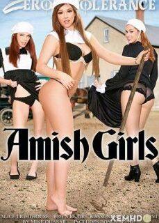Hizmetçi Kızlar
