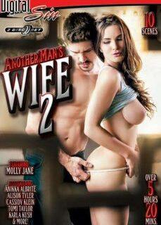 Another Man's Wife 2 Erotic Movie +18 Erotik Film izle izle
