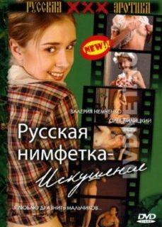 Russkaya nimfetka iskusheniye erotik film izle