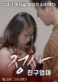 Jeongsa My Friends Mother 2017 İzle reklamsız izle