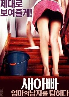 Japon Temizlikçi Full Film İzle izle