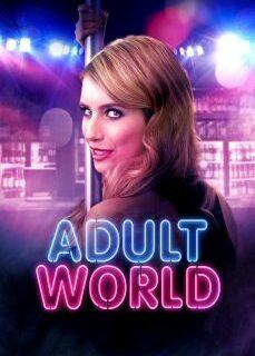 Yetişkinler 2013 Filmi İzle tek part izle